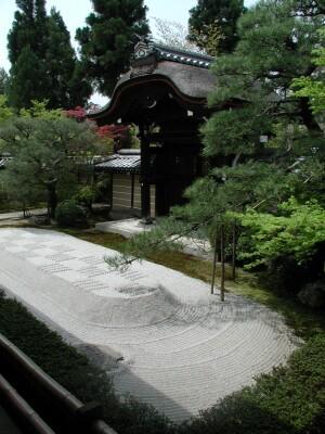 La casa di micol zazen sedere e guardare dentro se stessi for Giardini zen da casa