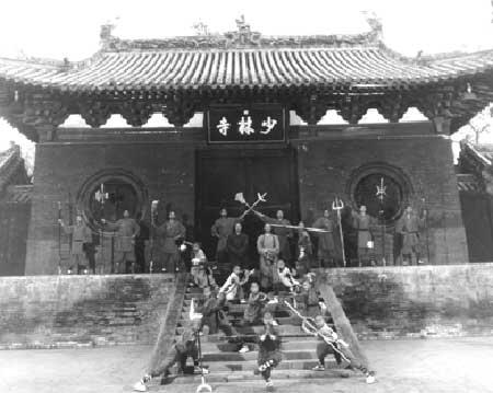 Risultati immagini per Tempio Shaolin del Sud